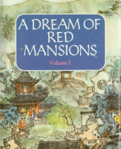 a dream of red mansions, chinese classic novel
